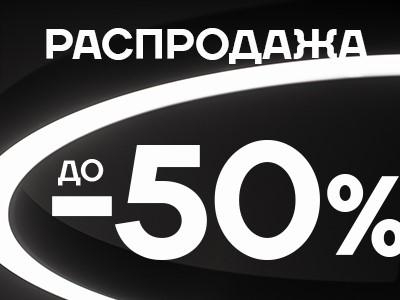 REDUCERE - PINA LA 50%! INTILNESTE TOAMNA CU ZIMBET PE FATA!