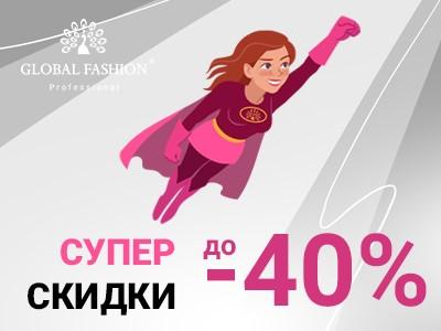«SUPER REDUCERI» PINA LA 40 %!